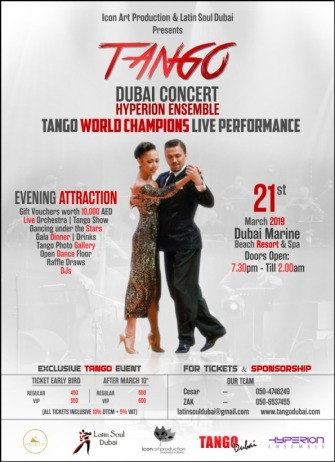 Tango Poster 3