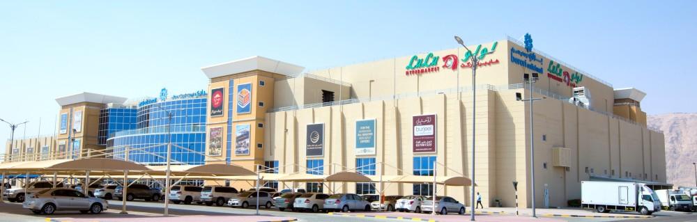 A Barari Mall Full exterior.jpg