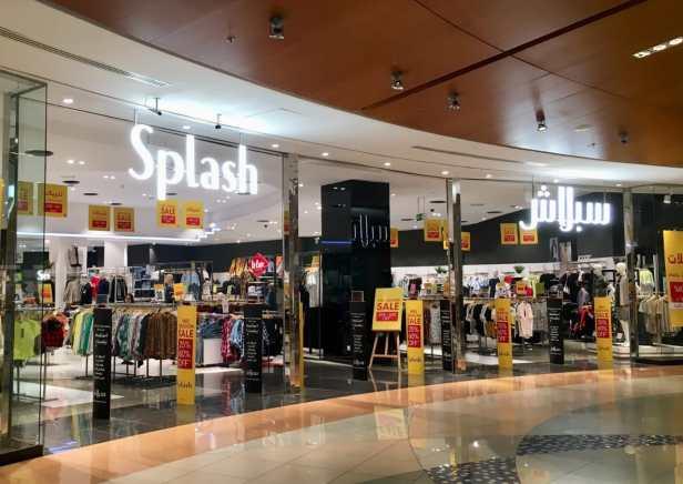 Splash at Al Wahda.jpg