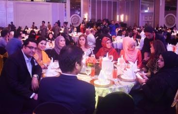 Rania Awards