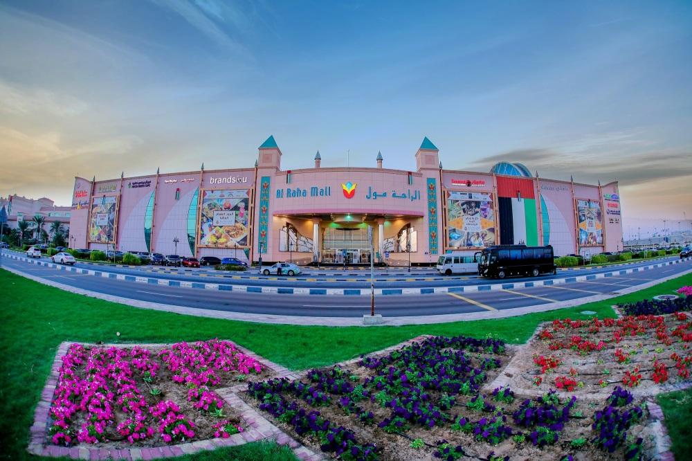 Al Raha Mall.jpg