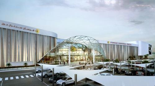 01 Forsan Central Mall